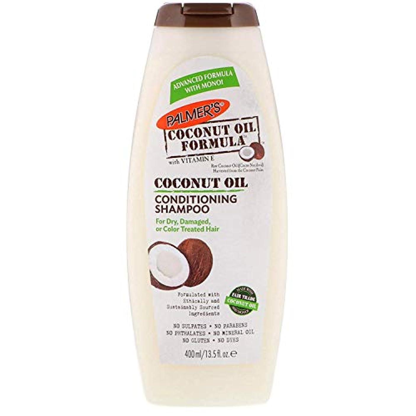 未使用処理する真向こうPalmer's ココナッツオイル ダメージヘア水分補給 シャンプー 13.5 fl oz (400 ml) [並行輸入品]