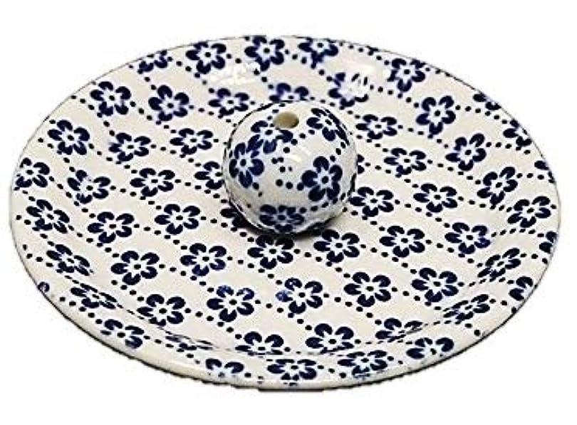 戦士ブルゴーニュかまど9-25 梅花 9cm香皿 お香立て お香たて 陶器 日本製 製造?直売品