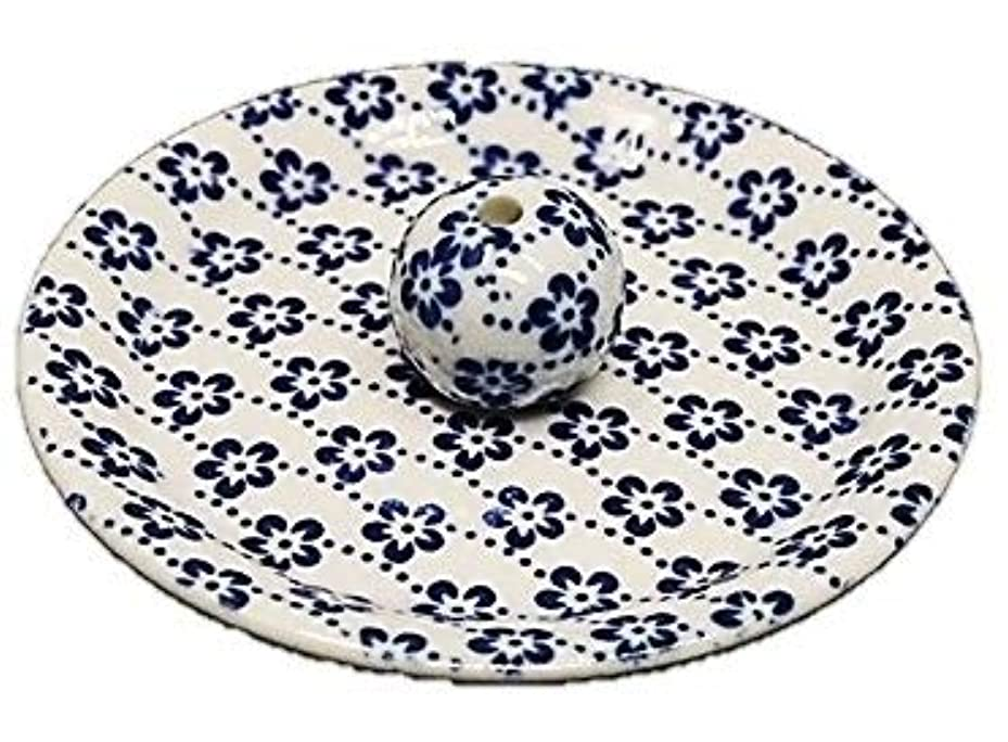 熟考する広い立方体9-25 梅花 9cm香皿 お香立て お香たて 陶器 日本製 製造?直売品