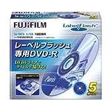 富士フイルム DVD-R(4.7GB) 16倍速 Labelflash 10ミリケース 5枚パック DDR47HX5 LF 16X