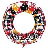 【リブライト】浮き輪ドラゴン 直径60 81402