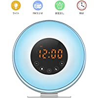 AmyHomie 目覚まし時計(最新版)ウェイクアップライト朝日模擬光目覚まし時計 ベッドサイドランプ 7色変換7種音 FMラジオ アラーム 時間記憶スヌーズ機能付き (新)