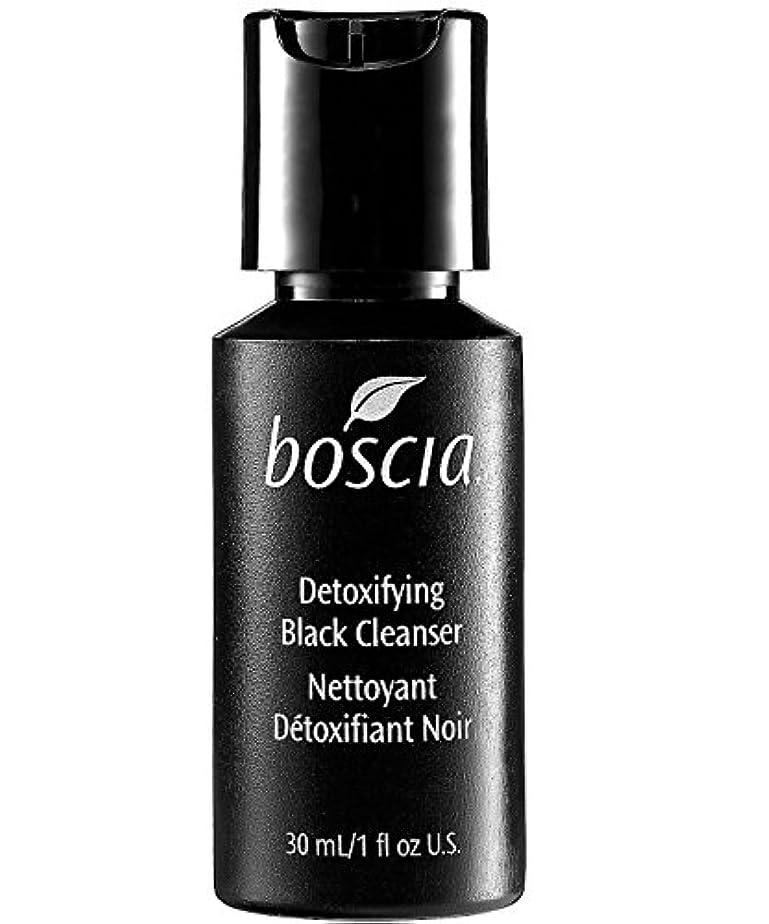 ダイバー運賃影響Boscia Detoxifying Black Cleanser Deluxe Mini (30ml) by boscia