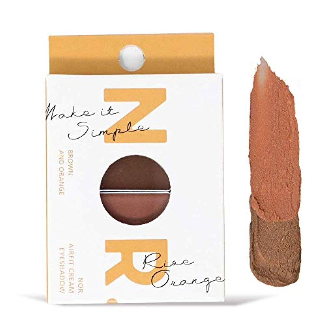 活性化成功する無傷NOR.(ノール) AIRFITCREAMEYESHADOW(エアフィットクリームアイシャドウ)クリームアイシャドウ初の2色パレットで、頑張らないのに、いつも以上の目元へ。 RISE ORANGE(ライズオレンジ)