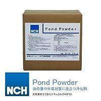 Pond Powder/ポンドパウダー 6ポンド(約2.72Kg)