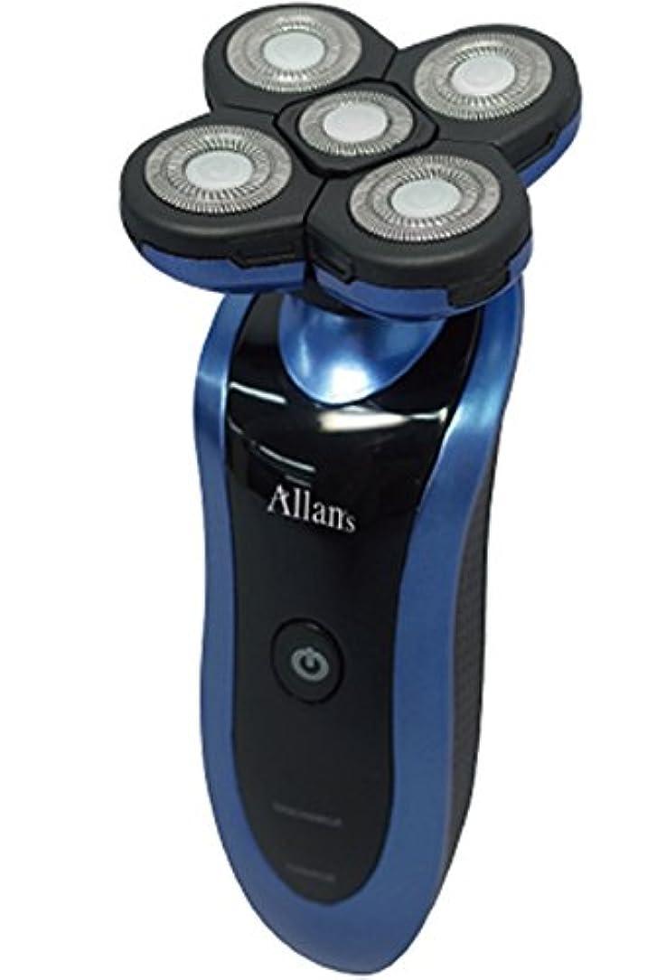 風が強い人フルートAllans 回転式 5枚刃 ブレード 洗える 充電 電動 髭剃り ウォッシャブル メンズ シェーバー MEBM-26