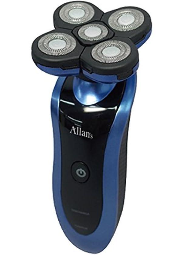 悪質な昼間ゴールドAllans 回転式 5枚刃 ブレード 洗える 充電 電動 髭剃り ウォッシャブル メンズ シェーバー MEBM-26