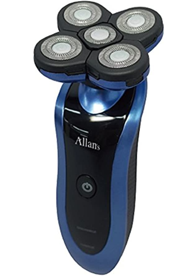航海休日に透明にAllans 回転式 5枚刃 ブレード 洗える 充電 電動 髭剃り ウォッシャブル メンズ シェーバー MEBM-26