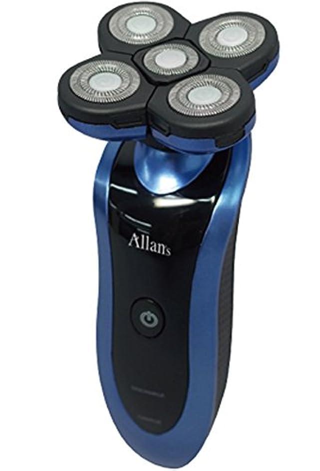 恐ろしいですロック解除財産Allans 回転式 5枚刃 ブレード 洗える 充電 電動 髭剃り ウォッシャブル メンズ シェーバー MEBM-26