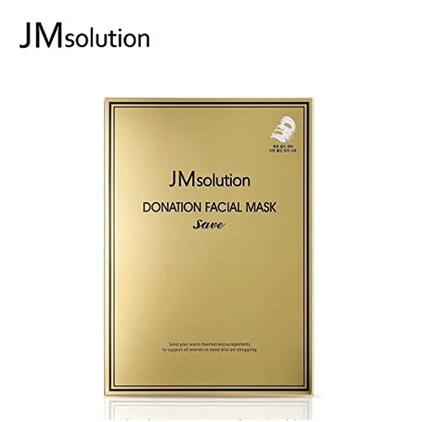 マッサージ提唱するターミナル[JM Solution/JMソリューション] Donation Facial Masks - Save/顔シートマスクセット 10Sheets [韓国産 ]