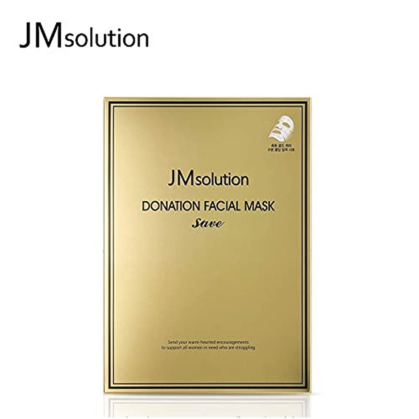 気分が良い対象彼女[JM Solution/JMソリューション] Donation Facial Masks - Save/顔シートマスクセット 10Sheets [韓国産 ]