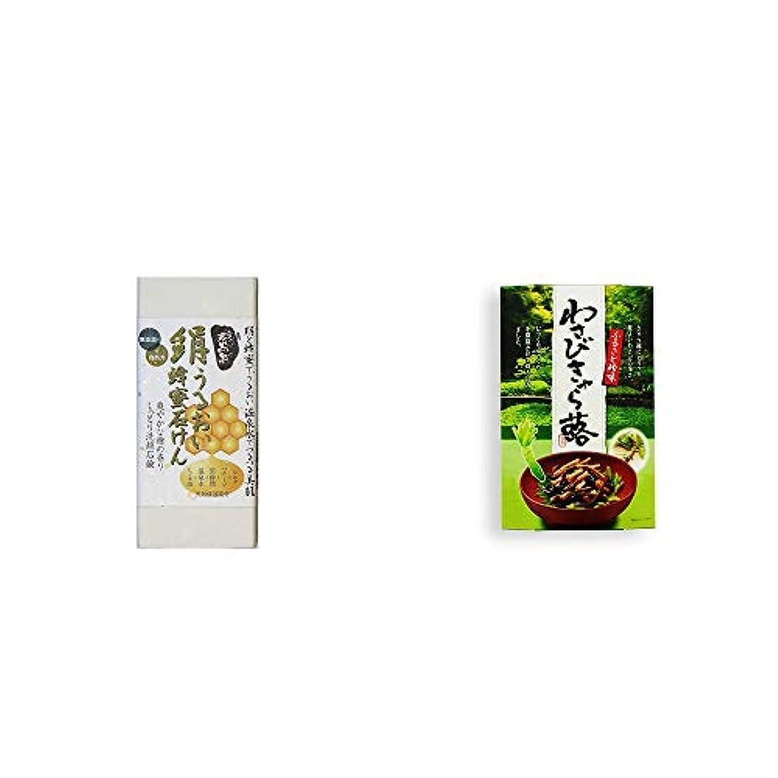 カップル青恥ずかしさ[2点セット] ひのき炭黒泉 絹うるおい蜂蜜石けん(75g×2)?わさびきゃら蕗(180g)