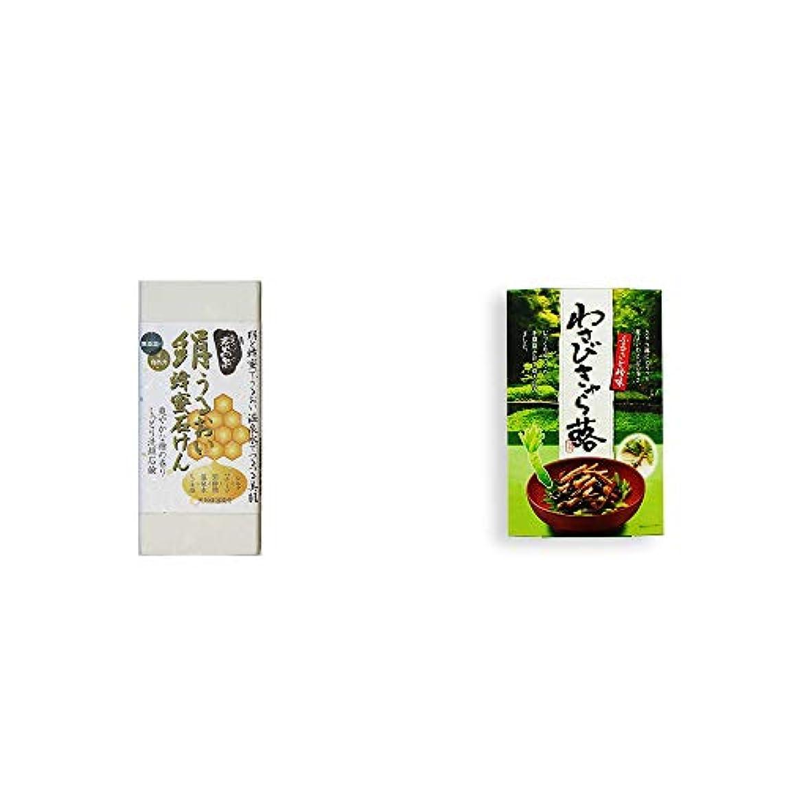 環境に優しい入札フォーク[2点セット] ひのき炭黒泉 絹うるおい蜂蜜石けん(75g×2)?わさびきゃら蕗(180g)