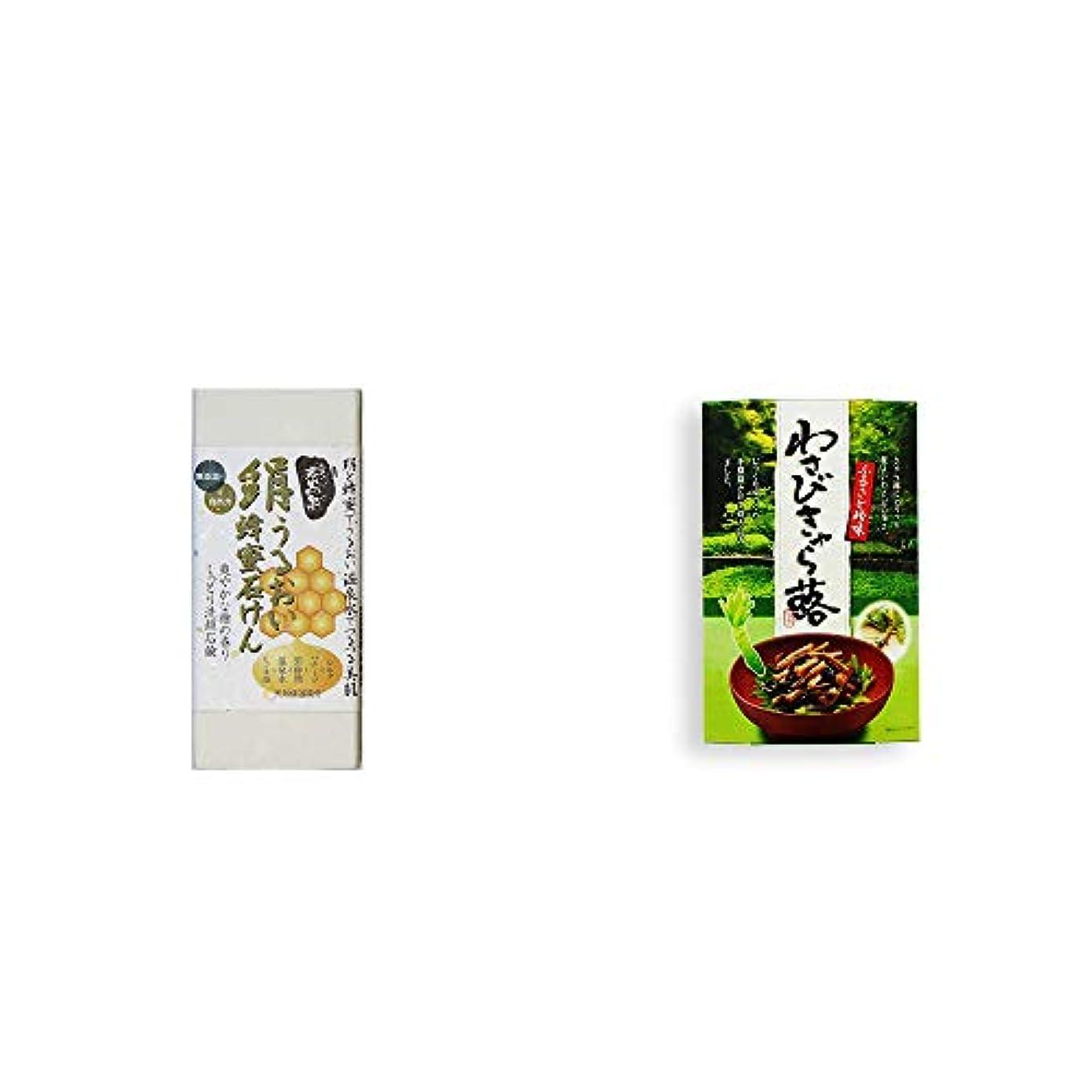 オピエートチェリー日食[2点セット] ひのき炭黒泉 絹うるおい蜂蜜石けん(75g×2)?わさびきゃら蕗(180g)