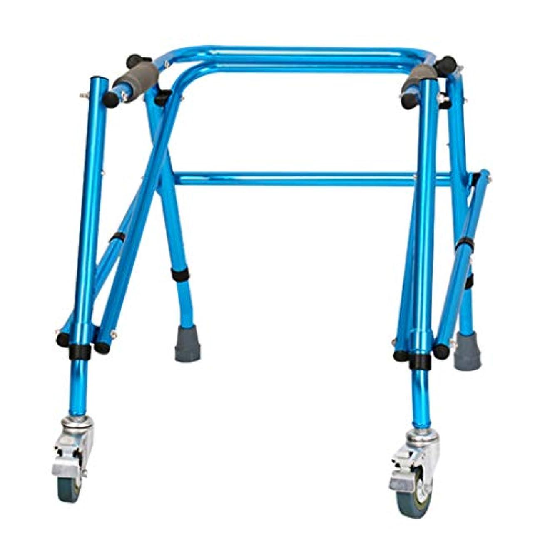 ヘリコプター認める判決歩行補助器具 子供用歩行器、アルミ合金製歩行補助具、リハビリテーション患者用2つのステアリングブレーキ付き車輪付きアームレスト(高さ1?1.5 m)(青)