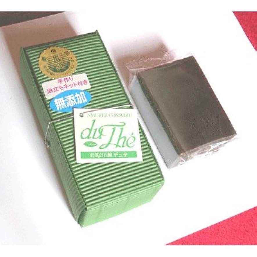 百科事典剪断教育するデュテお茶の石鹸120g 泡立てネット付