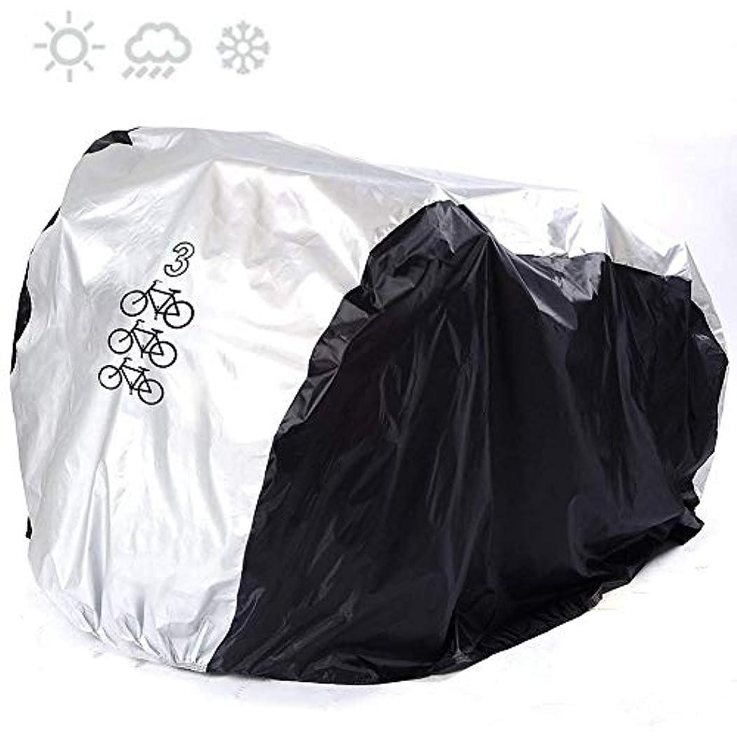 愛情バンカー太平洋諸島wangten 自転車カバー 撥水加工 UV加工 バイク車体カバー サイクルカバー 厚手 使用 風飛び防止 収納袋付き