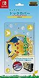 【任天堂ライセンス商品】SWITCH用キャラクタードックカバー for ニンテンドーSWITCH『ポケットモンスター (ピカチュウ) 』 - Switch