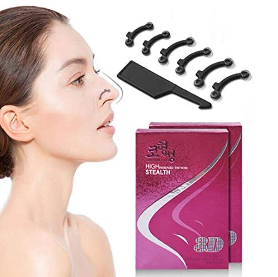 治療足首ほのめかす鼻プチ 柔軟性高く ハナのアイプチ ビューティー正規品 矯正プチ 整形せず 23mm/24.5mm/26mm全3サイズセット