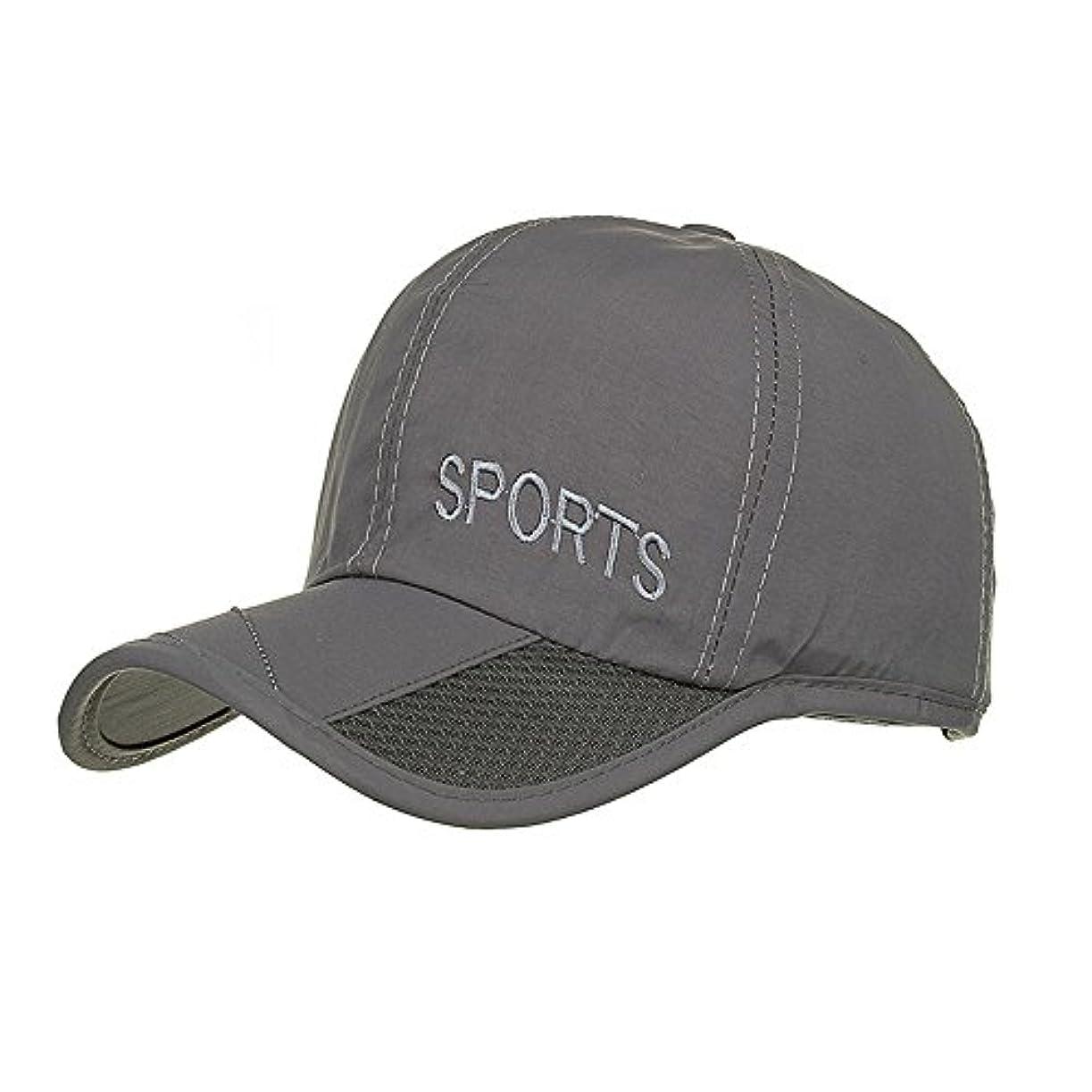 中庭おじいちゃん遠いRacazing Cap 男女兼用 野球帽 夏 登山 通気性のある メッシュ 帽子 ベルクロ 可調整可能 刺繍 棒球帽 UV 帽子 軽量 屋外 Unisex Hat (グレー)