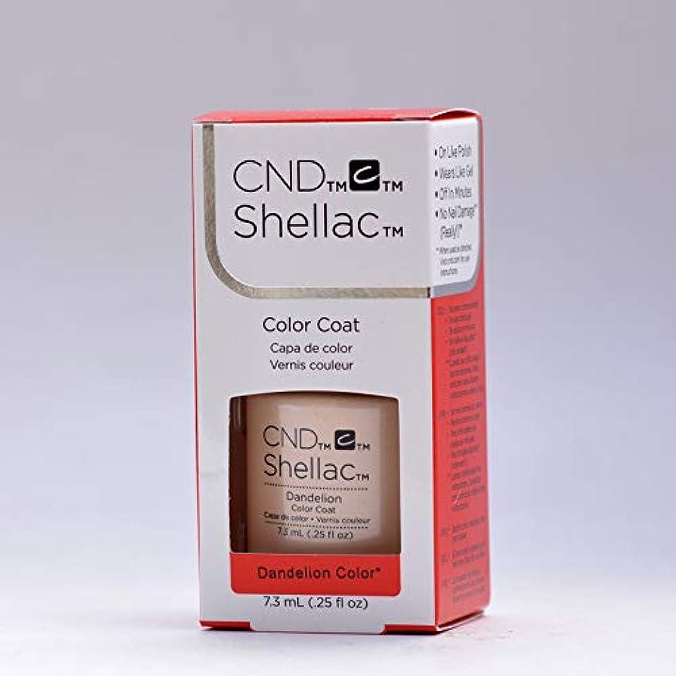 建設ディスカウント変更【CND 】Shellacソークオフジェル?Dandelion(Flora & Faunaコレクション) 7.3ml[CND-90781]