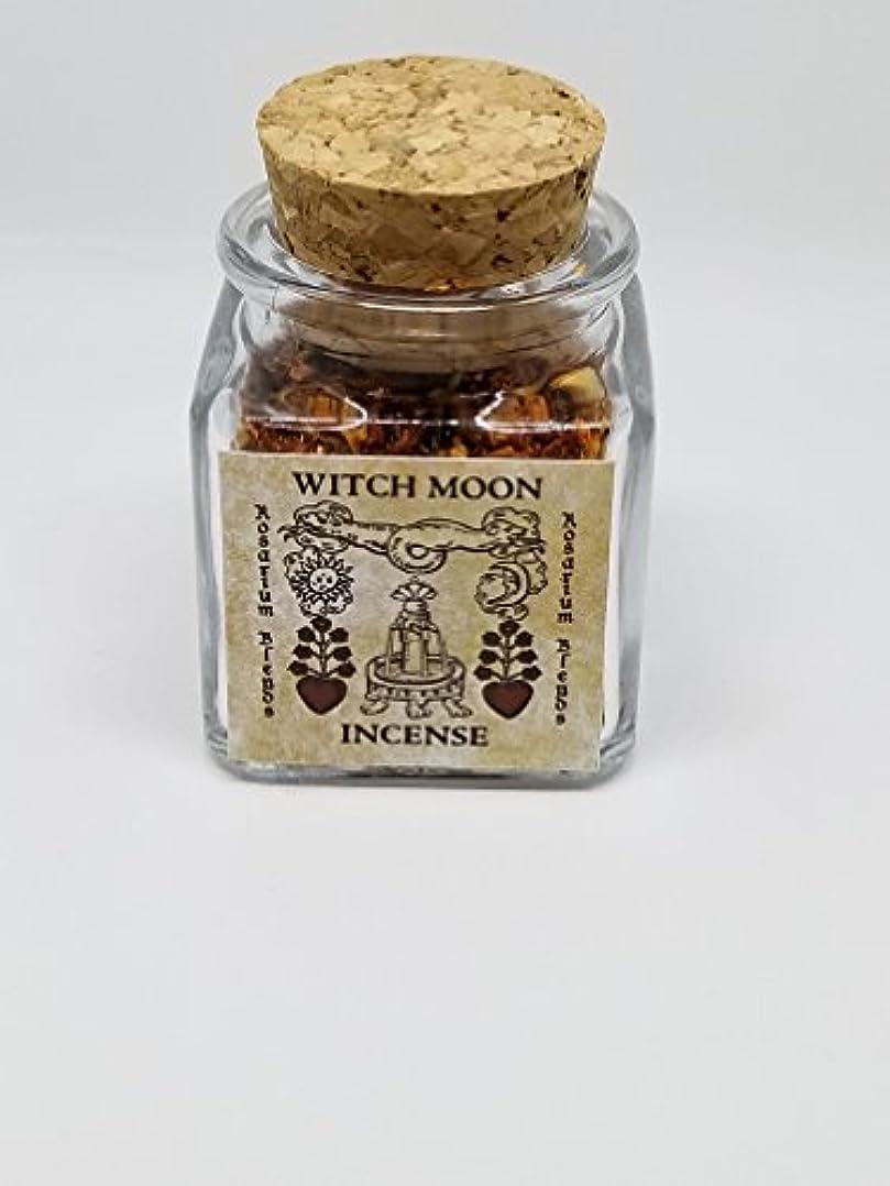 好奇心膿瘍ラフト手作りお香ブレンド:魔女Moon