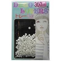 ラインストーン DL001/pearl 2mm white