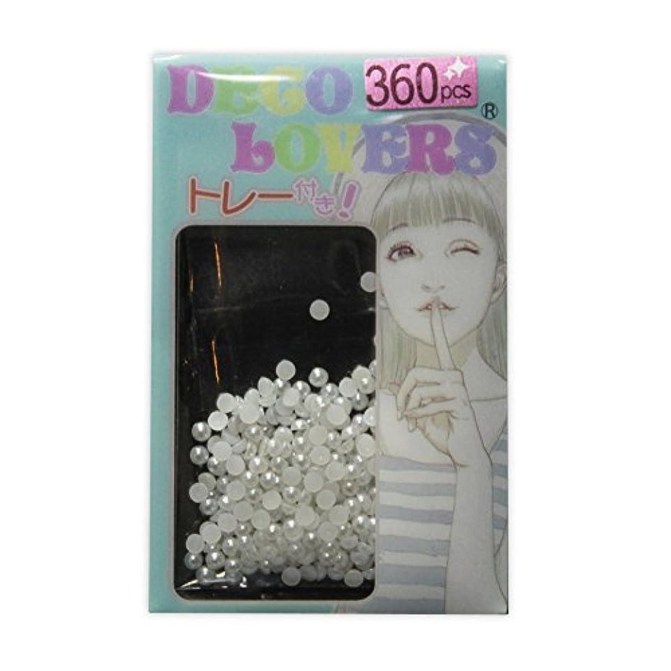お尻マトロンコットンラインストーン DL001/pearl 2mm white