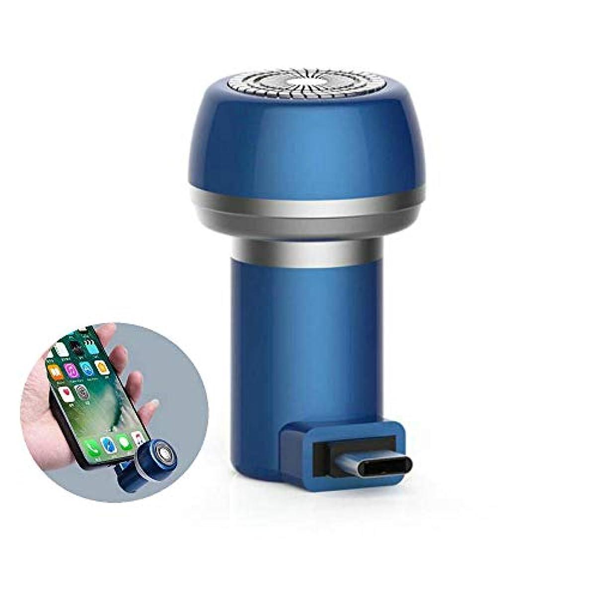 お肉迷信対人XAHWL ミニ シェーバー 携帯電話 Micro/Type-c/USB+Micro 脱毛器