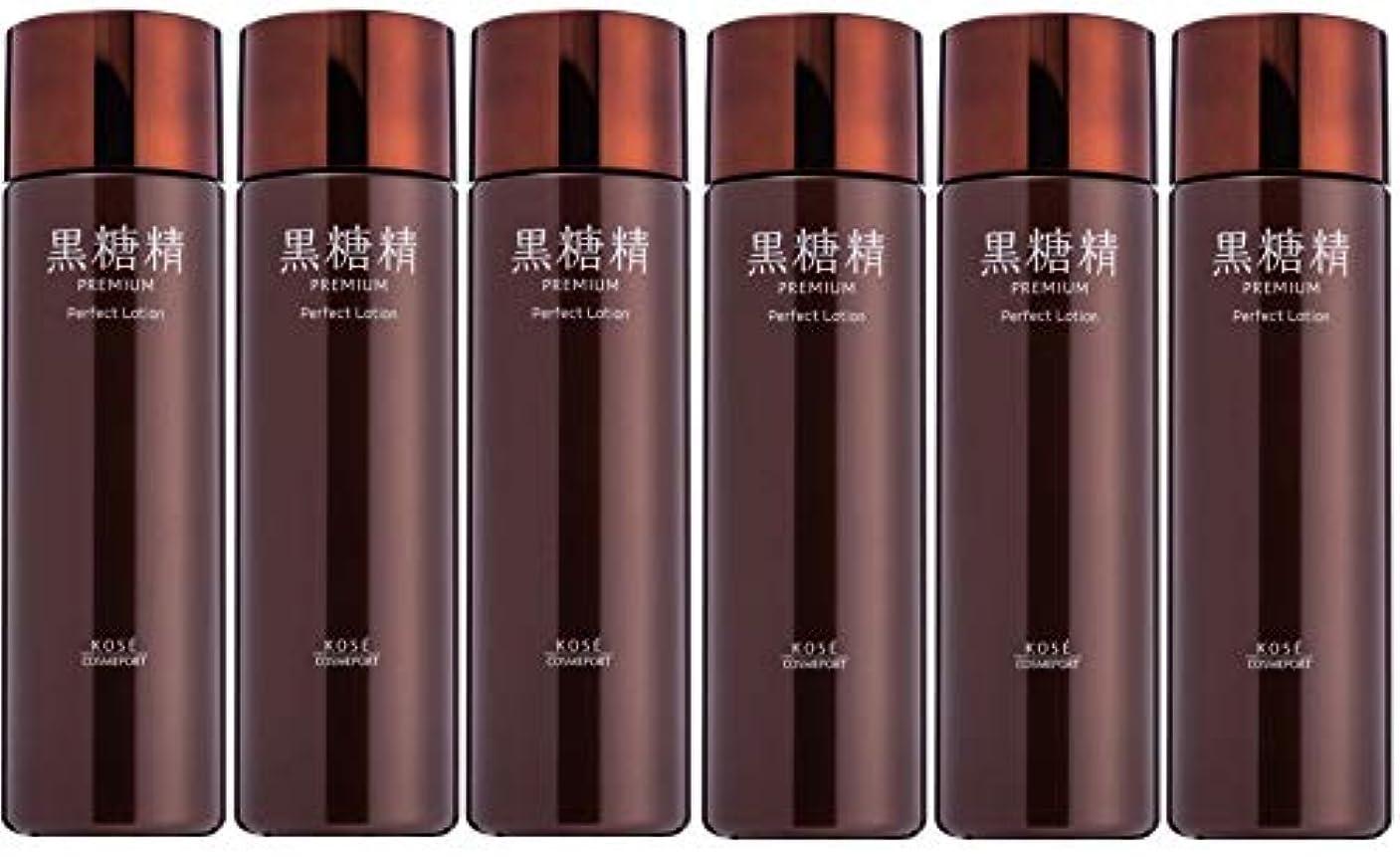 ワークショップ機械的広範囲KOSE 黒糖精 プレミアム パーフェクトエッセンス 45mL X6個セット