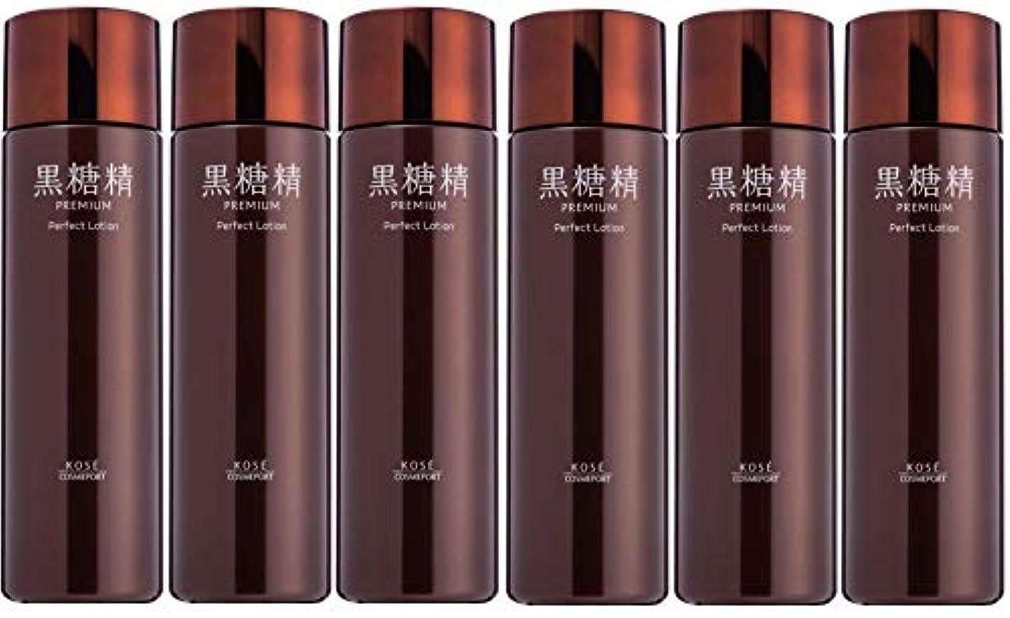 適性ディスカウントトピックKOSE 黒糖精 プレミアム パーフェクトエッセンス 45mL X6個セット
