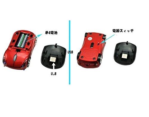 かっこいい 光る ワイヤレスマウス 光学式 車型 マウス (イエロー) サード