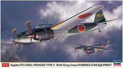 ハセガワ 1/72 空技廠 P1Y1 陸上爆撃機 銀河11型 第765航空隊 多銃装備機 プラモデル 02285