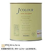 ターナー色彩 水性インテリアペイント Jカラー 0.5L クリームフォーム JC05MP5B 【人気 おすすめ 通販パーク】