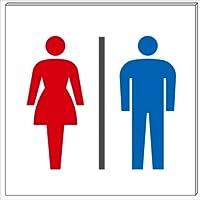 トイレ(男 ・ 女) プレート 看板 20cm×20cm
