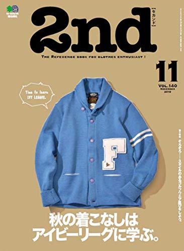 2nd(セカンド) 2018年 11月号 [雑誌]