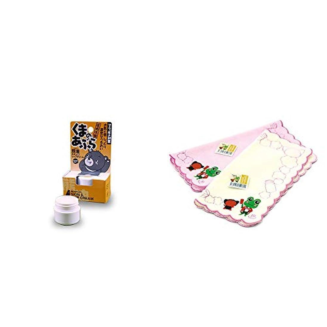 空洞ベール拘束する[2点セット] 信州木曽 くまのあぶら 熊油スキン&リップクリーム(9g)?下呂温泉限定 さるぼぼ&げろぐるくん ふわふわタオルハンカチ【ピンク】