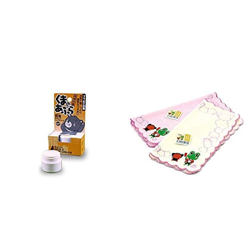 ペフ嵐の消費者[2点セット] 信州木曽 くまのあぶら 熊油スキン&リップクリーム(9g)?下呂温泉限定 さるぼぼ&げろぐるくん ふわふわタオルハンカチ【ピンク】