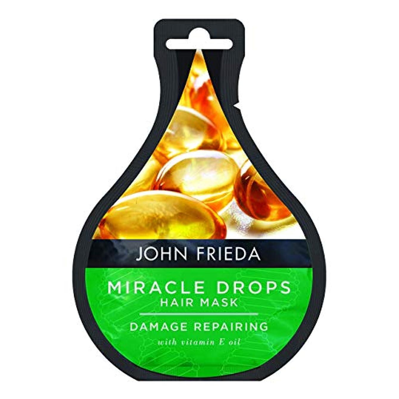 応用トロピカル鉛John Frieda Miracleがダメージを受けた髪の毛の損傷を修復するヘアマスクを落とします。25 ml
