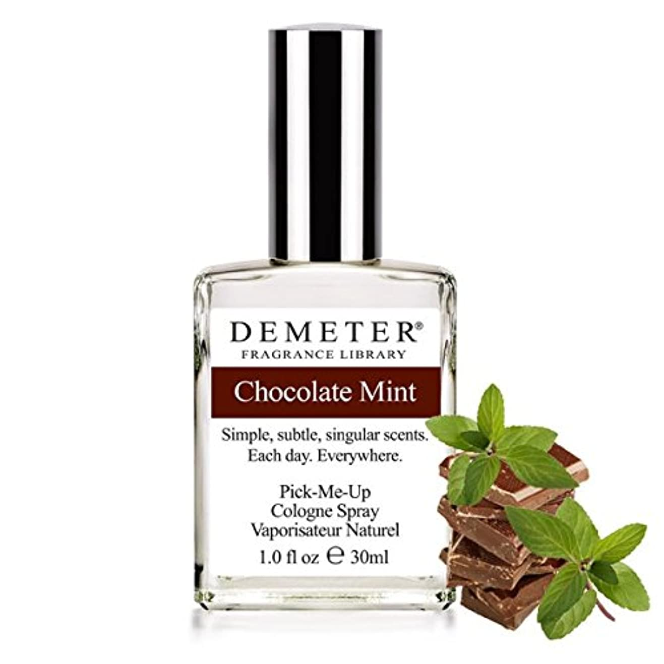 ヒープデクリメント評議会【ディメーター】チョコレートミント EDC?SP 30ml [並行輸入品]