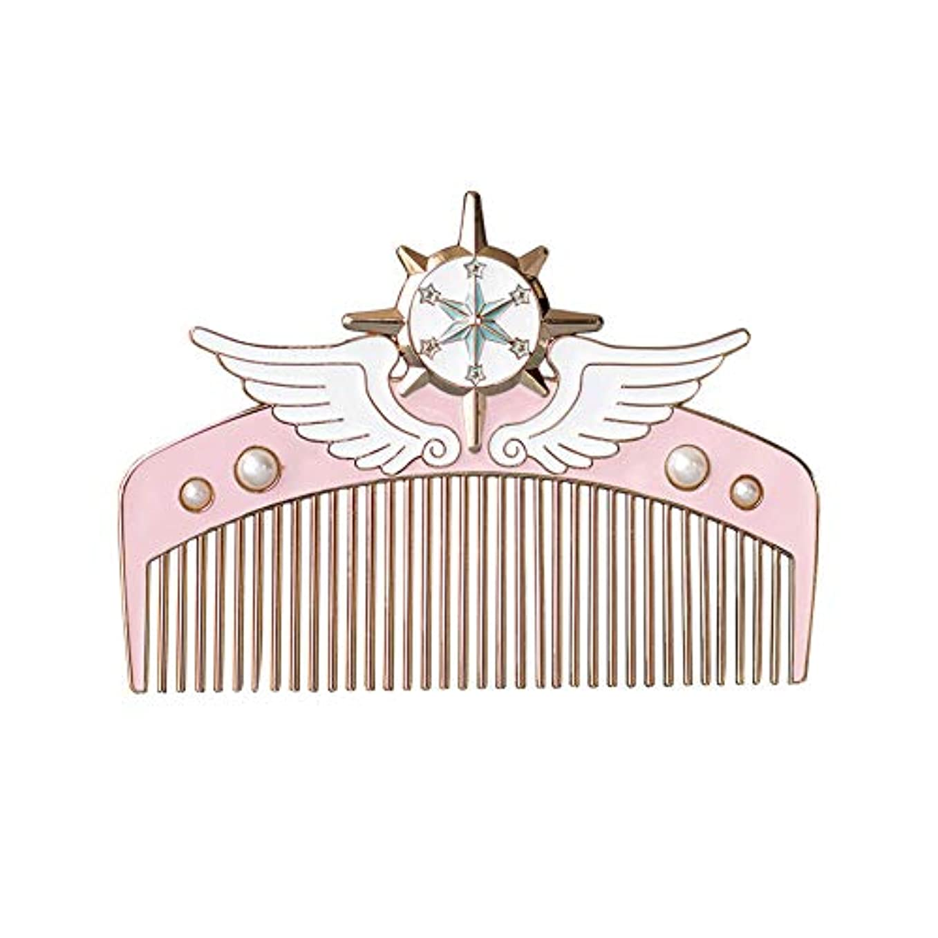 時間とともに背が高い熟練したライフ小屋 櫛 ヘアブラシ カードキャプターさくら セーラームーン 可愛い ピンク 細歯 夢の杖櫛 半月形 ヘアブラシ 子供の髪 贈り物 プレゼント