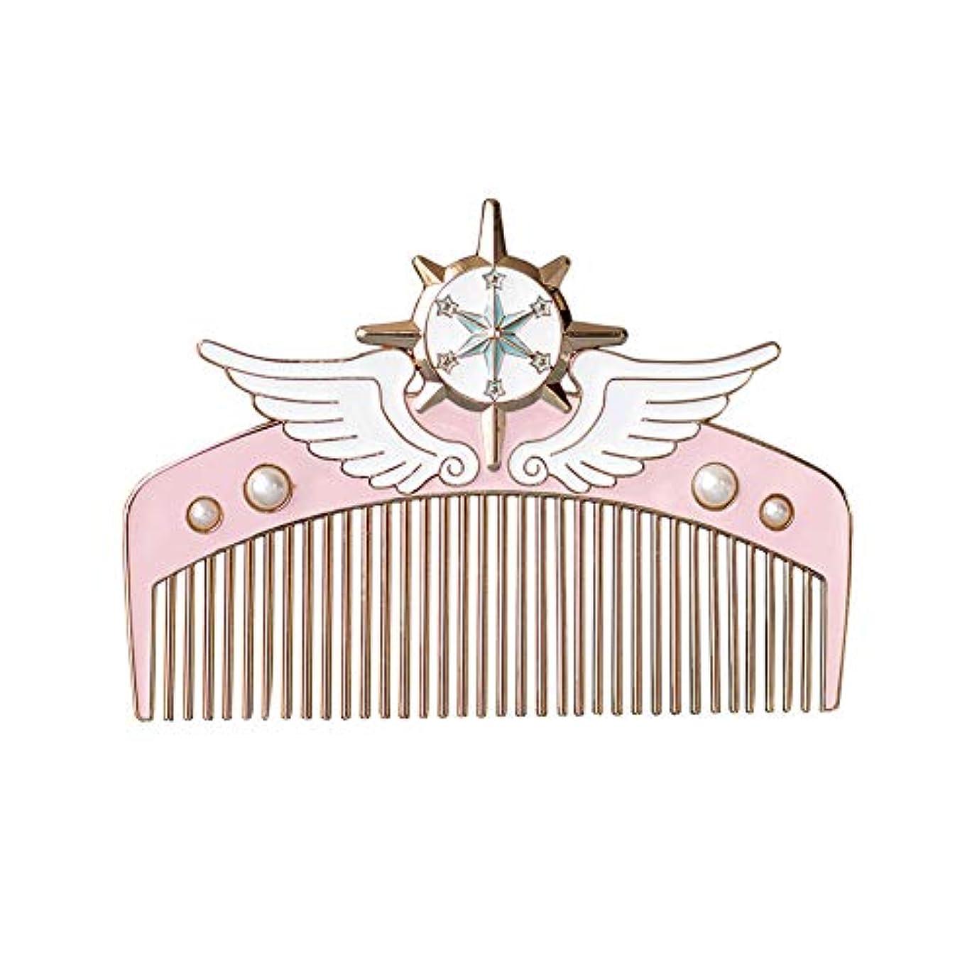 こどもの宮殿完全に乾く骨折ライフ小屋 櫛 ヘアブラシ カードキャプターさくら セーラームーン 可愛い ピンク 細歯 夢の杖櫛 半月形 ヘアブラシ 子供の髪 贈り物 プレゼント
