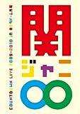COUNTDOWN LIVE 2009-2010 in 京セラドーム大阪 [DVD]の画像