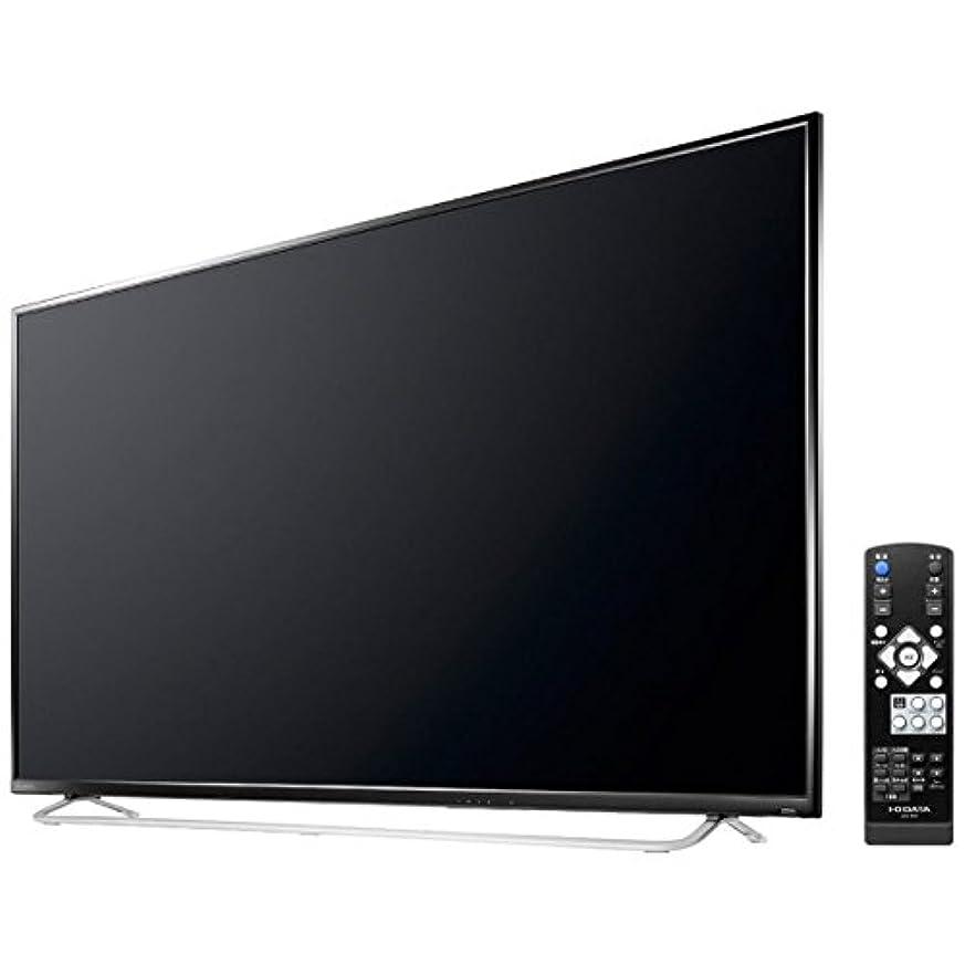 スケルトン裁判所縫うアイ?オー?データ機器 LCD-M4K552XDB 「5年保証」4K対応&広視野角ADSパネル採用 55型(可視領域54.6型)ワイド液晶ディスプレイ