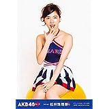 【松井珠理奈】 公式生写真 AKB48グループ オフィシャルカレンダー2019 封入特典 (カレンダーは付属しません)