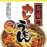 こんにゃくラーメン選べる【12食】 (カレーうどん12食) こんにゃくラーメン ダイエット ダイエット食品 低糖質 こんにゃく麺