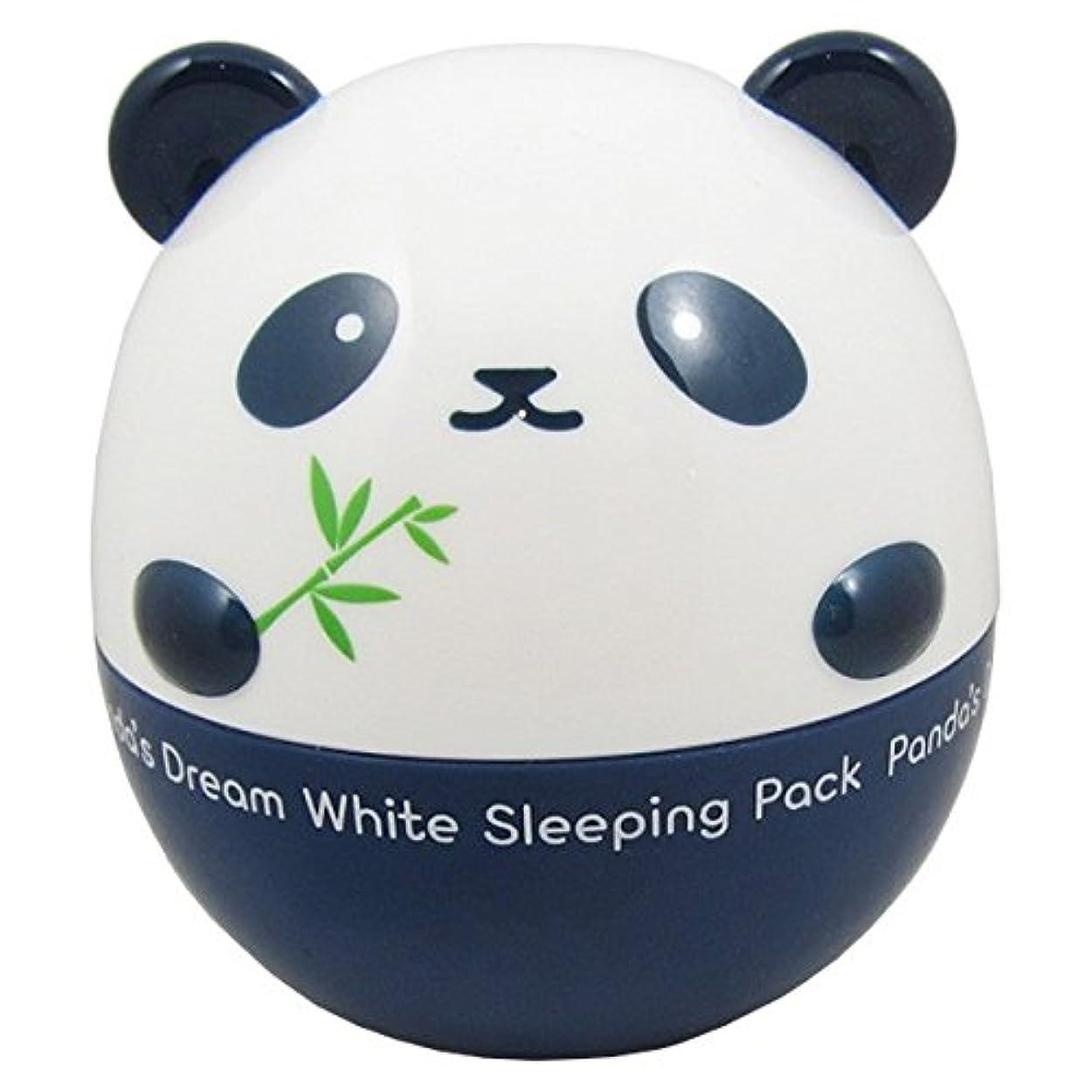 性交かわいらしい確認してください(3 Pack) TONYMOLY Panda's Dream White Sleeping Pack (並行輸入品)