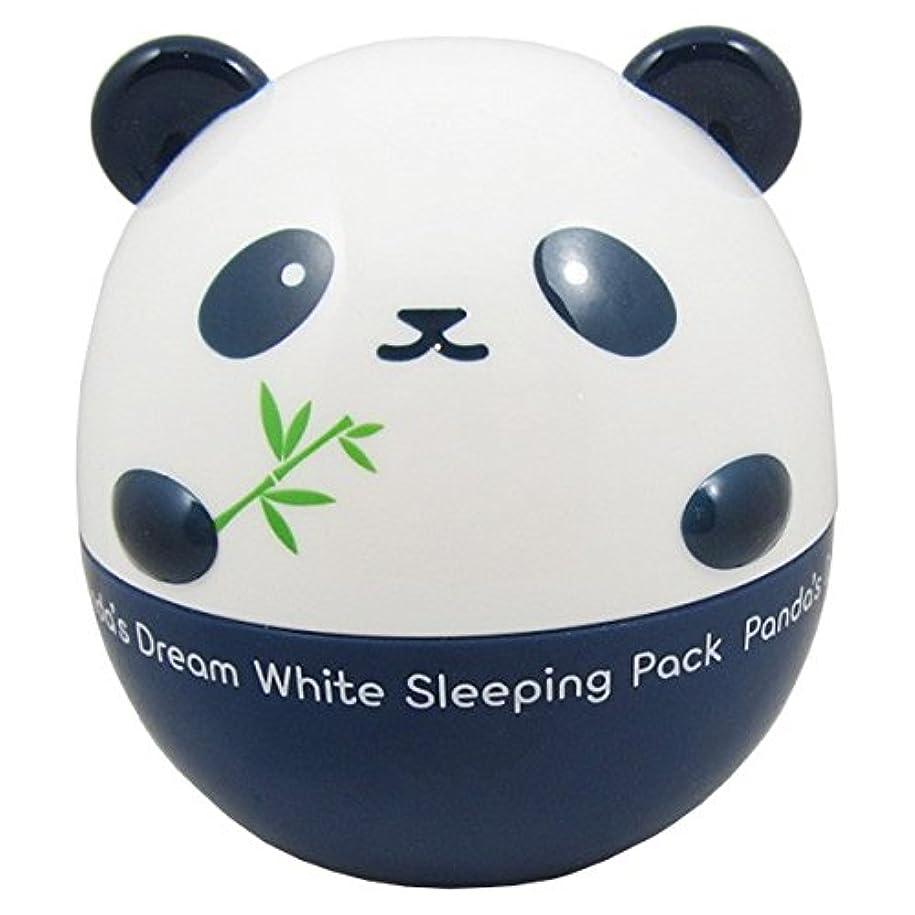 マルコポーロ書誌財布TONYMOLY Panda's Dream White Sleeping Pack (並行輸入品)