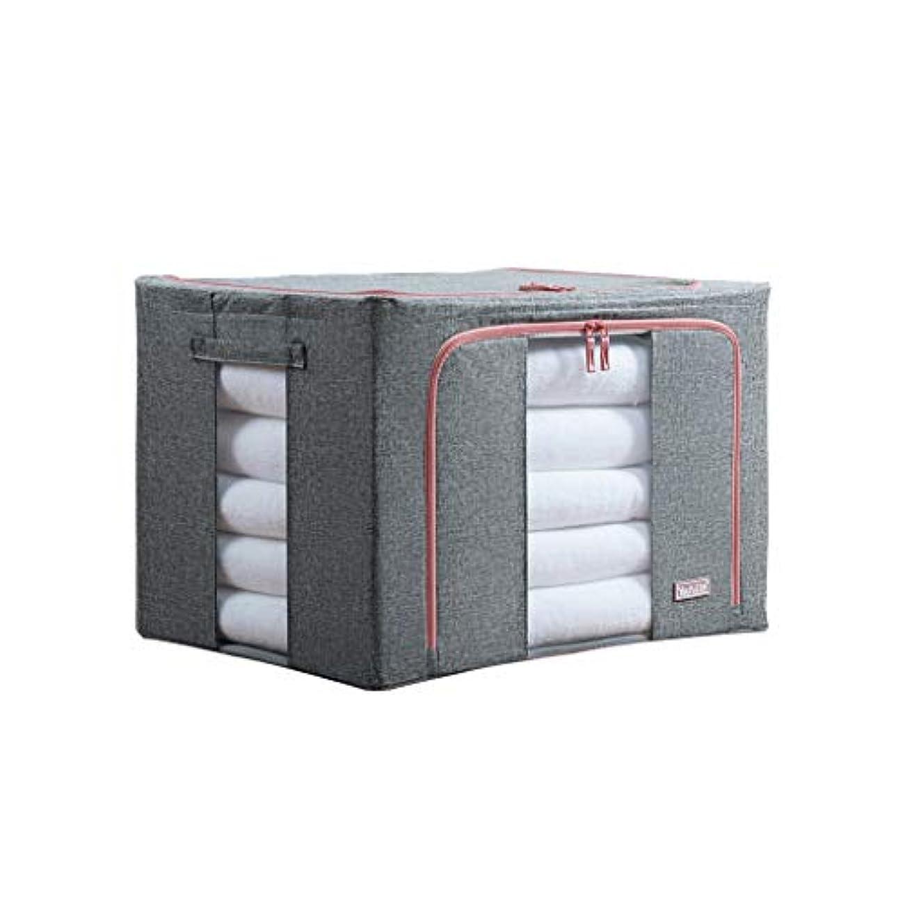 待つアラブサラボ秘密の収納バッグ、 衣類毛布仕上げボックス、 大容量/ダブルジッパー/パースペクティブウィンドウ、 スペースを節約する/再利用可能、 旅行や家庭に最適 (2個)