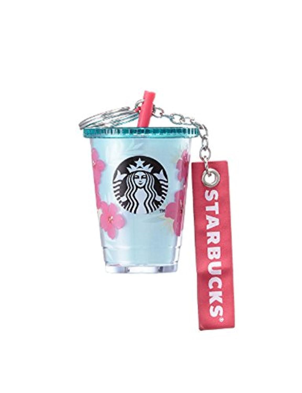 海外 Starbucks Summer hibiscus coldcup key chainスタバ夏 ハイビスカスキーチェーン [海外直送品] (ハイビスカス)